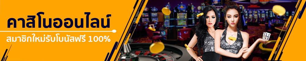 AG asia gaming casino